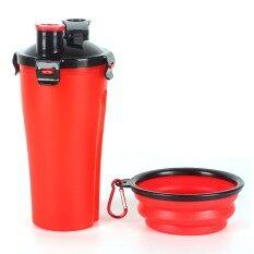 สัตว์เลี้ยงดื่มน้ำขวดชาม 2 ใน 1 แบบพกพาสัตว์เลี้ยง Dispenser คอนเทนเนอร์อาหารสำหรับ 250 กรัมขนมขบเคี้ยวและ 300 มิลลิลิตรน้ำ- นานาชาติ By Fastour