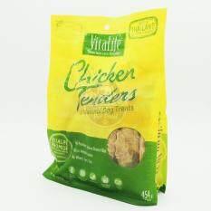 Pet8 Vitalife Chicken Tenders สันในไก่อบแห้งถุงใหญ่ 454กรัม 1 ถุง.
