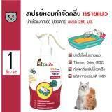 ราคา Petzania สเปรย์หอมกำจัดกลิ่น ฆ่าเชื้อแบคทีเรีย ปลอดภัย สำหรับฉีดบนทรายแมวทุกประเภท ขนาด 250 มล ใหม่ ถูก
