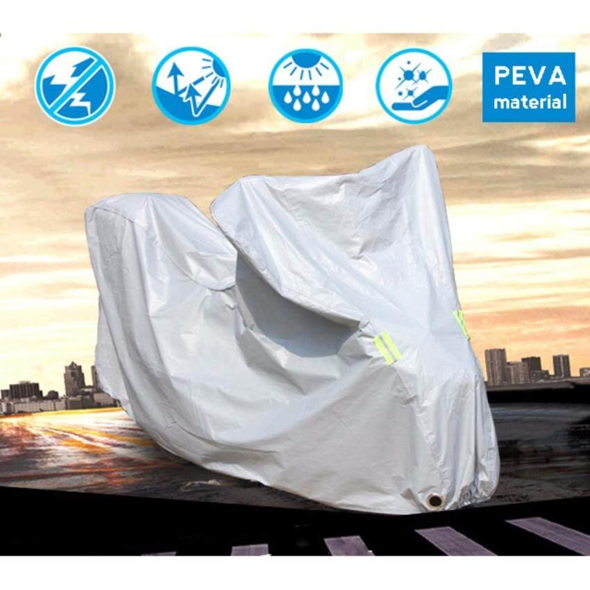 ขาย ผ้าคลุมรถมอเตอร์ไซค์ ไซส์ S สำหรับ Yamaha ฟีโน่ Honda Zoomer X เวสป้า Kawasaki Pcx กันแดด กันน้ำ กันฝุ่น สีเทา Thailand