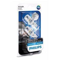 ราคา Philips 921 Vision Led 6000K Philips ใหม่