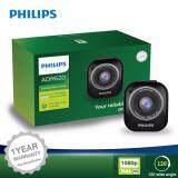 ขาย ซื้อ Philips กล้องติดรถยนต์ รุ่น Adr620 จอLcd 2 นิ้ว เลนส์ F2 กว้าง 120 องศา Full Hd 1080P