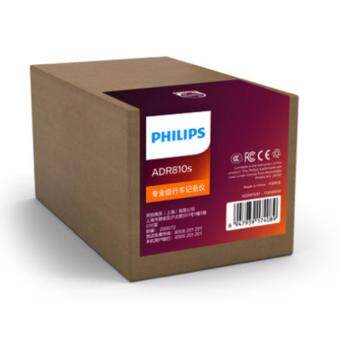 Philips Car driving video recorder ADR 810s