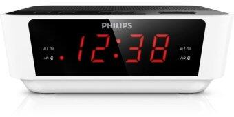 Philips Clock Radio - รุ่น AJ3115/67 White