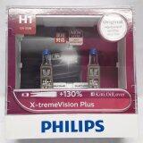 ราคา Philips H1 X Tremevision Plus 130 12V 55W หลอดไฟรถยนต์ฮาโลเจน แสงสว่างเพิ่มขึ้นถึง 130 2 หลอด Philips เป็นต้นฉบับ