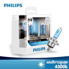 Philips หลอดไฟหน้ารถยนต์ ขั้ว H4 รุ่น Crystal Vision 4300K แพคคู่ บรรจุ 2 หลอด Philips ถูก ใน สมุทรปราการ
