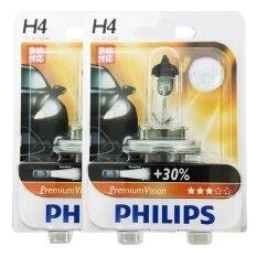 ขาย Philips หลอดไฟหน้า H4 รุ่น Premium Vision 12V 60 55W 30 On The Road แพ็คคู่ Philips ถูก