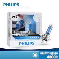 ราคา Philips หลอดไฟหน้ารถยนต์ ขั้ว H7 รุ่น Crystal Vision 4300K แพคคู่ บรรจุ 2 หลอด เป็นต้นฉบับ Philips