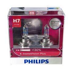 ราคา Philips หลอดไฟ หน้า รถยนต์ H7 รุ่น X Treme Vision Plus Upgrade Philips กรุงเทพมหานคร
