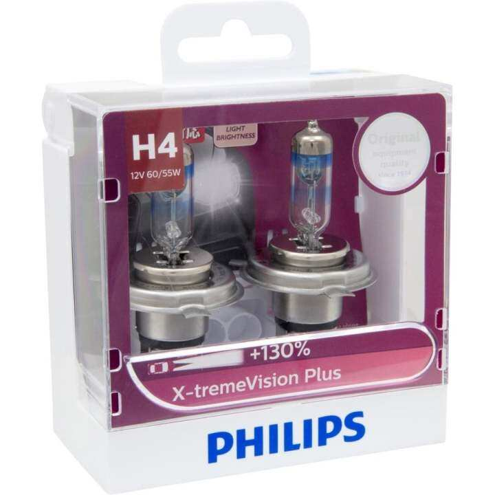 philips h4 x treme vision plus upgrade. Black Bedroom Furniture Sets. Home Design Ideas