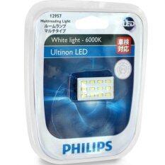 ซื้อ Philips หลอดไฟในเก๋งUltinon Led Universal 6000K ออนไลน์ ถูก