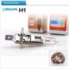 Philips หลอดไฟหน้า หลอดไฟรถยนต์ ไฟหน้า ไฟตัดหมอก H1 100W 12V 1คู่ ไทย