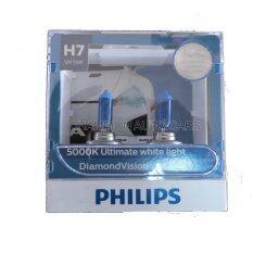 ขาย Philips หลอดไฟหน้ารถยนต์ Diamond Vision 5000K H7 Philips เป็นต้นฉบับ