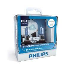 ซื้อ Philips หลอดไฟหน้ารถยนต์ Diamond Vision 5000K Hb3 Philips เป็นต้นฉบับ