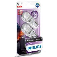 ซื้อ Philips Led Vision หลอดไฟ รถยนต์ T20 แบบเสียบ 2 จุด สำหรับไฟเบรค สีแดง Philips ออนไลน์
