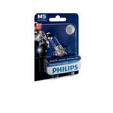 ขาย หลอดไฟหน้า Philips รุ่น M5 12V 35 35W ราคาถูกที่สุด