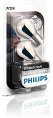โปรโมชั่น Philips Py21W Silver Vision Philips