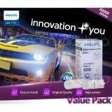 ราคา Philips หลอดไฟ ไฟหรี่ T10 รุ่น Vision Led 6000K ใหม่
