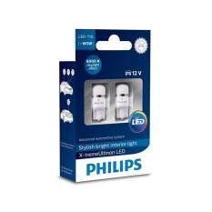 Philips T10 X Treme Ultinon Led 6000K ถูก