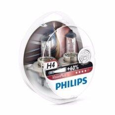 ส่วนลด Philips Vision Plus H4 60 Philips