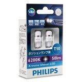 ซื้อ Philips หลอดไฟหรี่ X Treme Ultinon Led 6200K T10 ถูก
