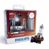 ทบทวน ที่สุด Philips หลอดไฟหน้ารถยนต์ X Treme Vision 100 3350K H11