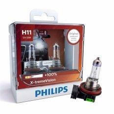 ส่วนลด Philips หลอดไฟหน้ารถยนต์ X Treme Vision 100 3350K H11 Philips ใน ไทย
