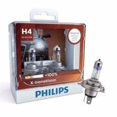 ราคา Philips หลอดไฟหน้ารถยนต์ X Treme Vision 100 3350K H4 Philips ออนไลน์