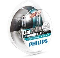 ซื้อ Philips X Treme Vision H7 130 ออนไลน์