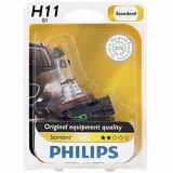 Phillips หลอดไฟหน้า H11 รุ่นมาตรฐาน 12362 St C1 12V 55W สำหรับ Isuzu Dmax Vcross 2012 2016 Projector ใน กรุงเทพมหานคร