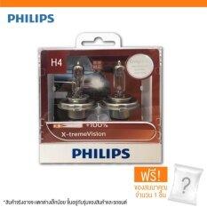 ขาย Phillips หลอดไฟหน้า H4 X Treme Vision 130 12342 Xvp S2 12V 60 55W 3700K สำหรับ Mitsubishi Triton 2005 Philips ถูก