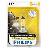 ขาย Phillips หลอดไฟหน้า H7 รุ่นมาตรฐาน 12972 St 41 12V 55W 1 ชิ้น ใน กรุงเทพมหานคร