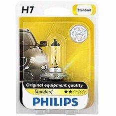 ซื้อ Phillips หลอดไฟหน้า H7 รุ่นมาตรฐาน 12972 St 41 12V 55W 1 ชิ้น Philips ออนไลน์