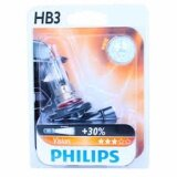 ราคา ราคาถูกที่สุด Phillips หลอดไฟหน้า Hb3 รุ่นมาตรฐาน 9005 Pr C1 12V 65W สำหรับ ไฟสูง Isuzu Dmax Vcross D4R 2012
