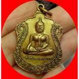 ซื้อ Phra Mongpol หลวงพ่อทันใจ เนื้อทองเหลือง ด้สนหลังเป็นหลวงปูทวดโอมมหารวย ออนไลน์ ถูก