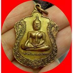 Phra Mongpol หลวงพ่อทันใจ เนื้อทองเหลือง ด้สนหลังเป็นหลวงปูทวดโอมมหารวย ถูก