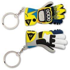 พวงกุญแจ ถุงมือ Dainese Vr46 Dainese ถูก ใน กรุงเทพมหานคร
