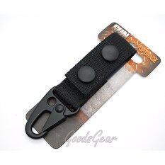 ขาย พวงกุญแจร้อยเข็มขัด Gun Top Grade ถูก กรุงเทพมหานคร