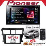 ซื้อ Pioneer วิทยุติดรถยนต์ จอติดรถยนต์ เครื่องเล่นติดรถยนต์ เครื่องเสียงติดรถยนต์ แบบ 2 Din Avh 195Dvd พร้อมหน้ากาก Vios 07 12 ดำ กรุงเทพมหานคร