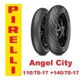ความคิดเห็น Pirelli Angel City 110 70 17 140 70 17
