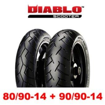 Pirelli Diablo Scooter 80/90-14 + 90/90-14