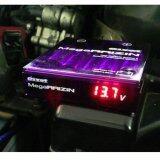 ราคา Pivot Mega Raizin Volt Stabilizer กล่องบาลานซ์ไฟ โวลท์ สเตบิไลเซอร์ ตัวท็อป สีม่วง ใน กรุงเทพมหานคร