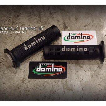 ปลอกแฮนด์ DOMINO Made in Italyของแท้จากโรงงาน สีเทา