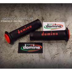 ราคา ปลอกแฮนด์ Domino Made In Italyของแท้จากโรงงาน สีส้ม ใหม่ ถูก