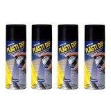 ขาย Plasti Dip Spray สีพ่นแกะออกได้ 4 กระป๋อง Black Plasti Dip ออนไลน์
