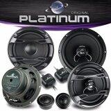 ราคา Platinum ลำโพงแยกชิ้น ลำโพงติดรถยนต์ ลำโพงแยกกลางแหลม ลำโพง ลำโพงรถยนต์ ลำโพง6 5 เครื่องเสียงติดรถยนต์ Pt Ps625T ลำโพงแกนร่วม ลำโพงรวมชิ้น Pt Ps 620S Platinum เป็นต้นฉบับ
