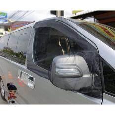 ราคา Pmd ผ้ามุ้งกันยุงสำหรับรถยนต์ มุ้งรถยนต์ รถเก๋ง ใหม่ล่าสุด