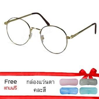 Poca Glass TwoTone Vintage Eye แว่นสาย กรอบแว่นตา กรอบโลหะ แว่นตาเลนส์ใส รุ่น Round/Gold-Black