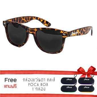 Poca Sunglasse กรอบแว่นกันแดด ผู้ชาย ผู้หญิง แฟชั่น ราคา ถูก สวยเท่ๆ 9 ชั้น สีน้ำตาล เลนส์ดำรุ่น 2140 (Leopard/BlackLens )