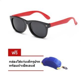 แว่นตากันแดดเลนส์ polarize สำหรับเด็ก สีดำแดง